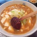 84235826 - 冬メニューの豆腐ラーメン。熱々です!!