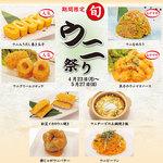 魚問屋 魚一商店 - 料理写真:★ウニ祭り★4/23~5/27