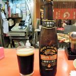 大阪あべの赤のれん - 黒ビール小瓶