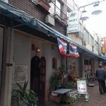 居酒屋 タイ - 外観。外飲みもできるよ。