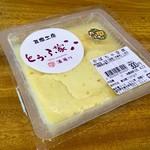とうふ家酒瀬川 - 料理写真:かぼちゃ豆腐(300円)