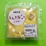 84246361 - かぼちゃ豆腐(300円)