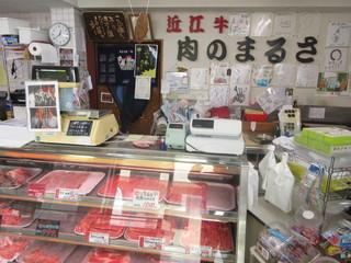 近江和牛本家まるさ - サイン色紙もいっぱい