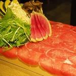 84249269 - 牛タンしゃぶのお肉と野菜盛り