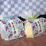 緑寿庵清水 - 父の日巾着の天然水サイダーとパインの小袋