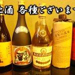 九州路 - 地酒各種