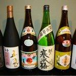 九州路 - ボトル各種