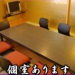 九州路 - 個室