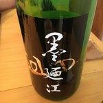 日本料理四四A2 - 日本酒半合