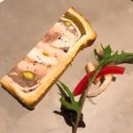 ル モンド グルマン - 地鶏とフォアグラのパテアンクルート