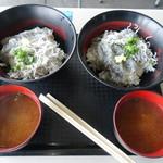 田子の浦港 漁協食堂 - W
