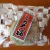 Chikuryuuanokano - 料理写真:こごめ大福