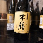 麺匠 濱星 - ヒゲタ醤油なのね。