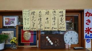 小竹焼きまんじゅう総本舗 -