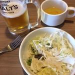 グラッチェガーデンズ - サラダと美味しかった。スープバーのオニオンとコーンのコンソメスープです。