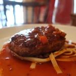 肉バル ゴージラ - 山形牛のハンバーグ