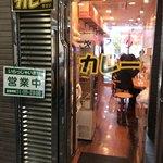 Karehausukirari - 品川駅、港南口。駅ビル出て3分。