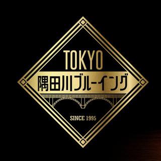 TOKYO隅田川ブルーイング「ケルシュスタイル」取り扱い開始