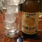 居酒屋 姫咲丸 -