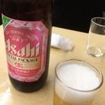 84265105 - 桜のラベルの大瓶