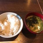 ゆうがた - ご飯とお味噌汁