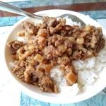 84267216 - 滷肉飯(ローバープン)