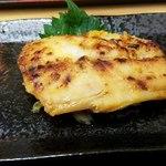 新蔵 - 鰆の西京焼き