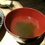 九州焼肉 てにをは - わかめスープ