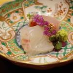 かまくら和久 - 金目鯛と真鯛