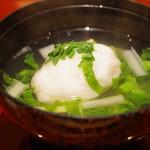 かまくら和久 - 浅蜊の真薯の椀