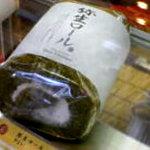 ブルーシャン - 弥生ロール(抹茶)
