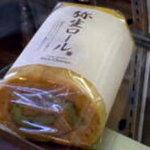 ブルーシャン - 弥生ロール(きなこ抹茶)