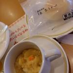 ロイヤルホスト - BF(鮭のポテトクリーム煮)+米粉パン