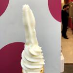 白一 - 牛乳生アイス♪