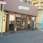 神戸齋藤珈琲店 -