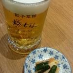 餃子菜館 勝ちゃん - 料理写真:生中