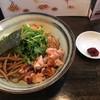 よっててい - 料理写真:香麺と辣椒◎2018/4