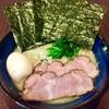麺や かがの - 料理写真: