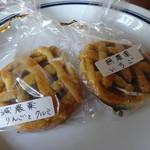Trattoria Fonte - クロスタータ・無農薬いちご ・減農薬りんごと胡桃