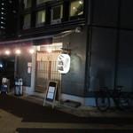 84281150 - 春吉2丁目の角にある人気の居酒屋さんです。