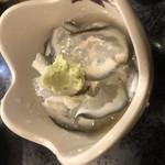 亀勢 - 料理写真:○氷頭