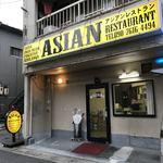 インド・インドネシア料理 アジアンレストラン -