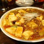 Baiton - バイトーンの本格麻婆豆腐 880円
