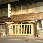 ふくや旅館 -