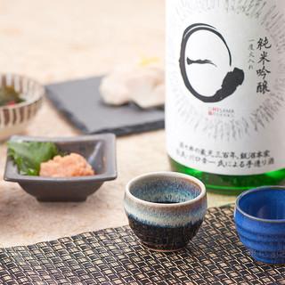 日本各地の地酒、神奈川地酒入荷