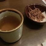 Sojibou - 蕎麦茶&蕎麦煎餅