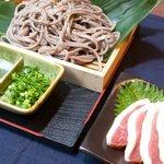 凛音 - 淡路島四代目平野製麺 六穀ざるうどん