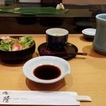 84301531 - 茶碗蒸し&サラダ