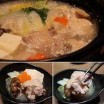 地鶏専門店 三岳 - 名古屋コーチンと旬菜の水炊き鍋