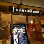 JASMINE 和心漢菜 - 入り口。